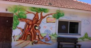 ציורי קיר בחזית ובחצר גן הילדים