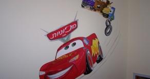 ציורי קיר לילדים דינמיים